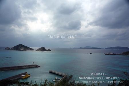 Blog1202191
