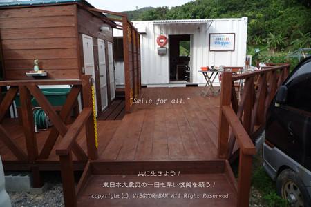 Blog1202101